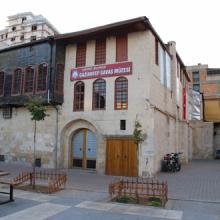 Şahinbey Savaş Müzesi